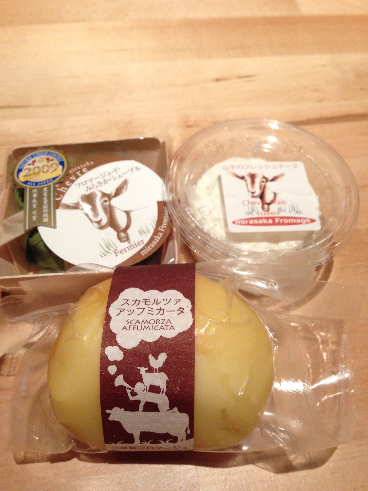 三良坂フロマージュさん直送チーズ